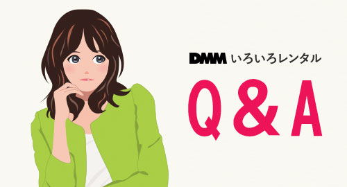 Dmm.com Q&A