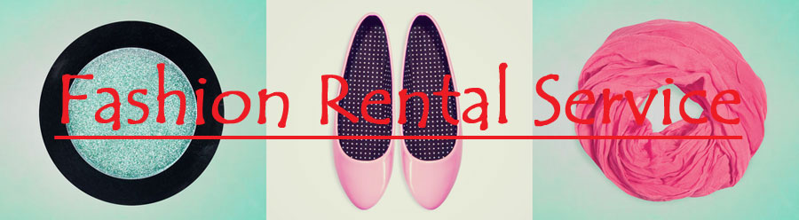 ファッションレンタルサービス比較 口コミでおすすめのファッションレンタルを紹介